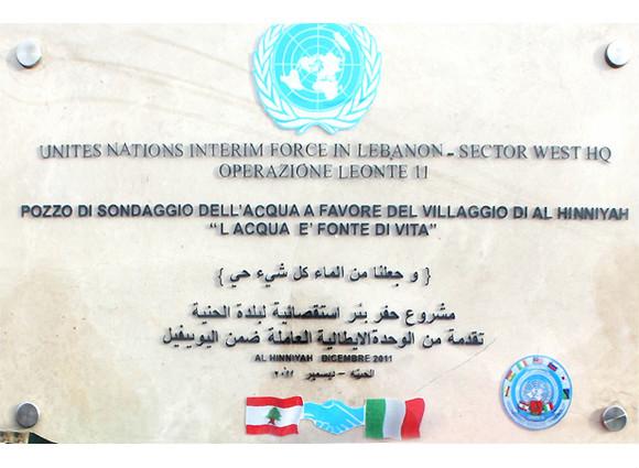 INIZIATIVA DEI CASCHI BLU ITALIANI NEL LIBANO DEL SUD A FAVORE DELLA POPOLAZIONE