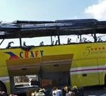 Attentato ad un bus di turisti sudcoreani in Sinai Feb. 22 15.55