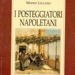 I  posteggiatori  napoletani (marzo 1995)