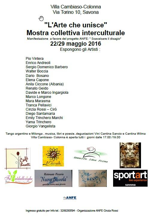 """""""L'Arte che unisce"""" di Cinzia Rossi, a Savona."""
