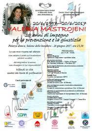 """Messina, 20 giugno: nel ricordo di Valeria Mastrojeni  """"20 anni di impegno per la prevenzione e la giustizia""""."""