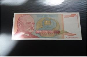 Nuova banconota con 11 zeri